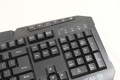 Armaggeddon Sentinel KAI-9 Gaming Keyboard Review