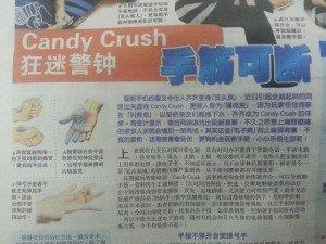 candy_crush_hurts