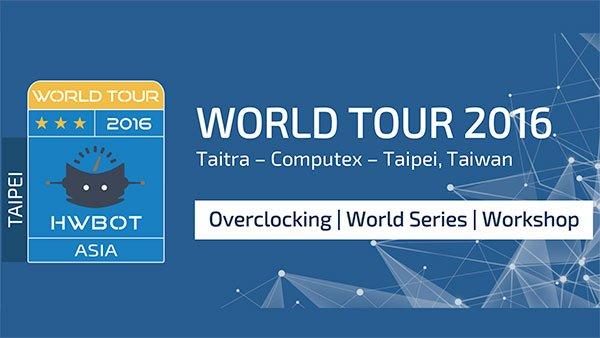 [Computex 2016] HWBot World Tour 7