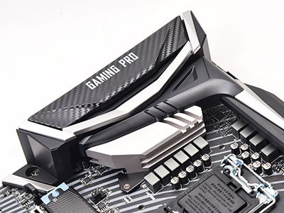 MSI Z370 Gaming Pro Carbon Review 3