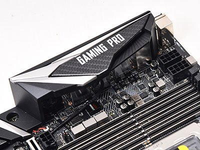 MSI X399 Gaming Pro Carbon AC Motherboard Review 2