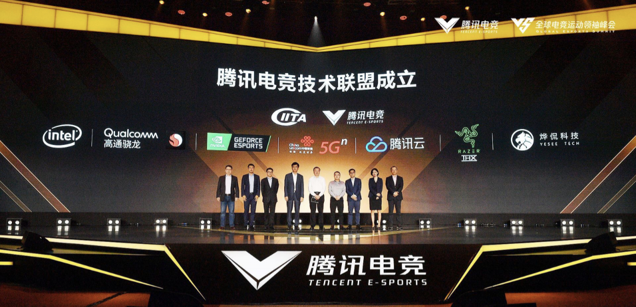 NVIDIA is now a Founder Partner in Tencent Esports Technology Alliance 8