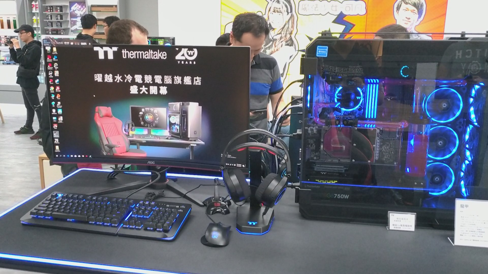 Thermaltake Liquid Cooling Gaming System Flagship Store - Computex 2019 19