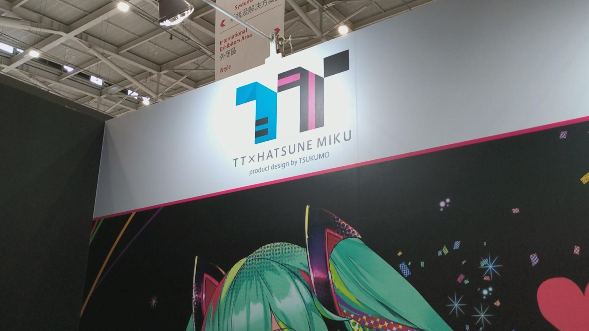 TT x Hatsune Miku - Hatsune Miku themed Thermaltake products at Computex 2019 3